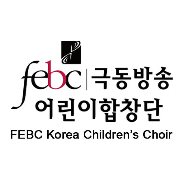 FEBC Korea Children's Choir